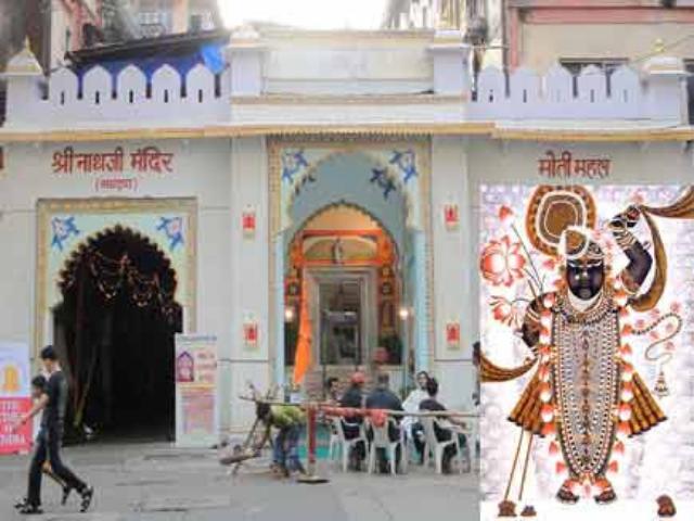 Shreenathji Temple