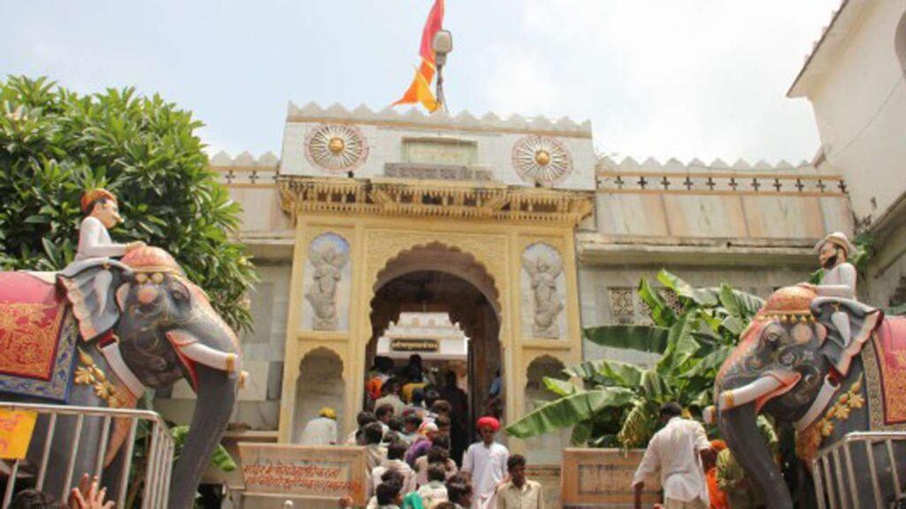 charbhuja